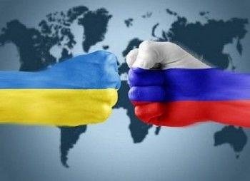Украина собирается объявить войну России