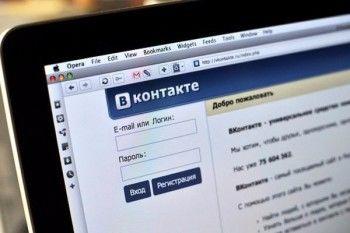 Государство будет следить за гражданами в социальных сетях