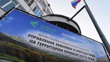 Правительство предложило давать гражданство России за инвестиции в Дальний Восток