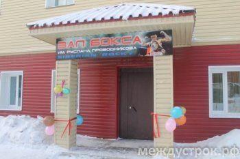 Президент «ГБН» Андрей Кабанов заявил о причастности Ройзмана к убийству пенсионерки