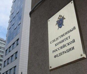 СК России обвинил власти Украины в геноциде русскоязычного населения