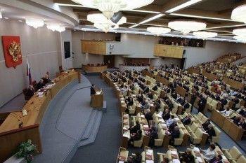 Госдума смягчила наказания для нарушителей ПДД