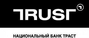 Банк «Траст» заблокировал операции по кредитным картам