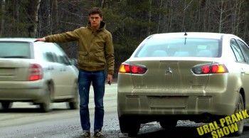 Социальный эксперимент пранкеров: готовы ли свердловские водители помочь попавшему в беду «коллеге» (ВИДЕО)