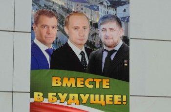Губернаторам не позволят спекулировать на образе Путина