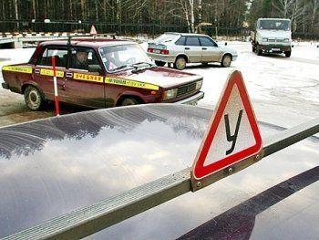ГИБДД усложнит экзамены на водительские права