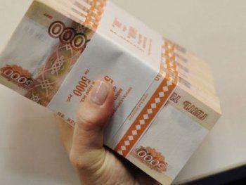 Размер микрозайма увеличат до 3 миллионов рублей