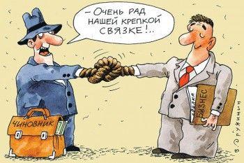Коррупционные скандалы Свердловской области издадут в комиксах