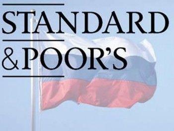 Рейтинг России понизили до «мусорного»