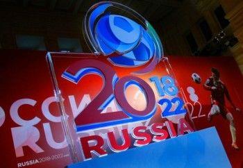 Россия отменит визы для болельщиков на время чемпионата мира по футболу