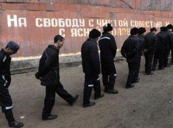 К 70-летию победы в Великой Отечественной войне в России могут провести очередную амнистию