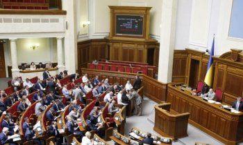 Украинские депутаты поссорились из-за особого статуса Донбасса