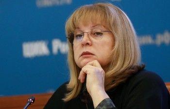 ЦИК объявил официальные итоги выборов президента России