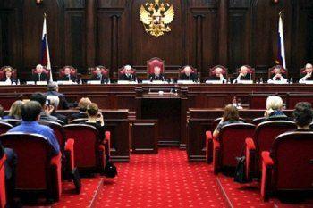Конституционный суд огласит постановление о применении решений ЕСПЧ в России 14 июля