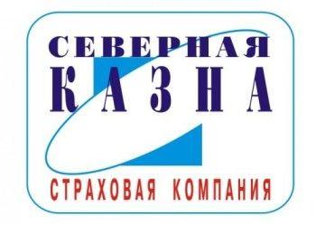 Центробанк приостановил действие лицензии крупнейшей страховой компании Урала