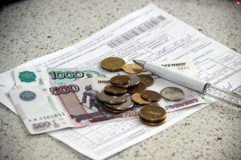 С 1 июля в коммунальных платёжках жителей Нижнего Тагила появится новая строчка