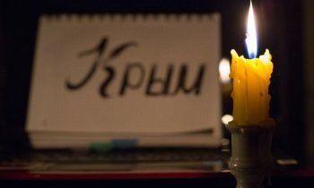 Полуостров без электричества. Фоторепортаж крымского блэкаута из Instagram