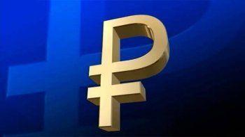 На российских купюрах появится символ рубля