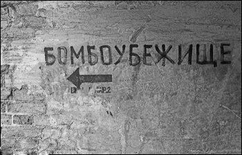 Готовимся к войне? Депутаты Госдумы просят проверить бомбоубежища, а Нижний Тагил закупает сирены