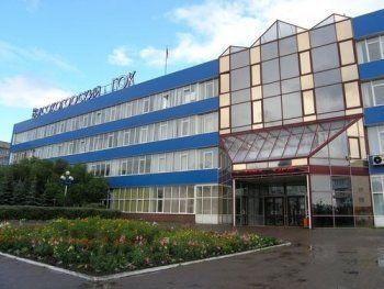 В Арбитражный суд подан иск о признании ВГОКа банкротом