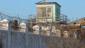 В России закроют 34 исправительные колонии