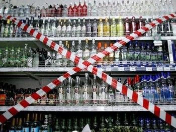 В Тагиле объявят «сухой закон»
