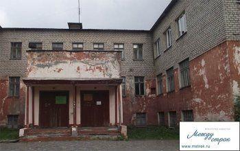 Детская поликлиника на Руднике снова под угрозой