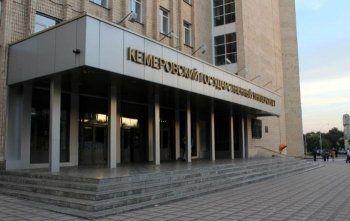 Декана истфака Кемеровского госуниверситета уволили после скандала с голыми студентами (ФОТО)
