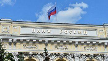 Центробанк оценил оздоровление ФК «Открытие» и «Бинбанка» в 820 млрд рублей