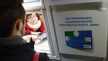 Центробанк потребовал подготовить банкоматы для карт «Мир» к марту
