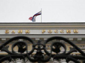 ЦБ рекомендовал российским банкам запастись ликвидностью из-за угрозы кибератак