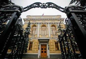 ЦБ прокомментировал информацию о краже хакерами 2 млрд рублей