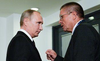 Владимир Путин назвал арест Улюкаева «печальным фактом»