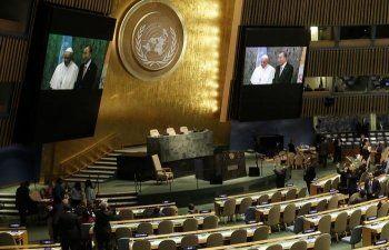 США и Украина проголосовали в ООН против резолюции о борьбе с героизацией нацизма