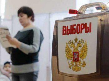 На выборы депутатов Госдумы в Свердловской области потратили 300 млн рублей