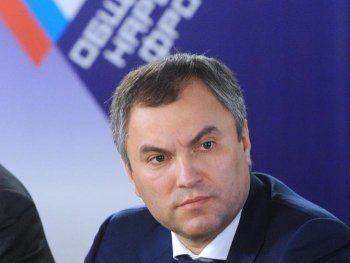 Росприроднадзор признал незаконным забор возле дачного кооператива Володина и Неверова