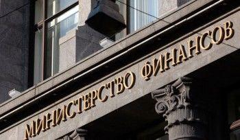 Пени за неуплату налогов в России будут удвоены