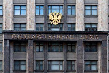 Победившие одномандатники от «Родины» и «Гражданской платформы» не хотят примыкать к фракции ЕР в Госдуме