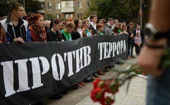 В Москве митинг против терроризма согласовали в день подачи заявки