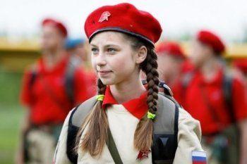 В Свердловской области создадут отделение военно-патриотического движения «Юнармия»