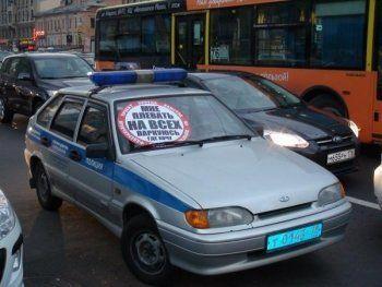 Московский городской суд вычеркнул «СтопХам» из списка юридических лиц за нарушение федерального законодательства. «Это только сплотит наши ряды!»