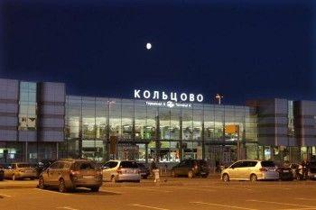 Пассажиры пяти рейсов из Екатеринбурга застряли в Кольцово