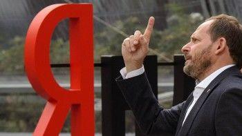 Основатель «Яндекса» Аркадий Волож купил гражданство Мальты