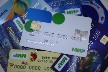 НСПК и Mastercard начали переговоры о совместном выпуске карт «Мир»
