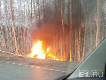 На трассе Екатеринбург – Нижний Тагил – Серов автомобиль вылетел с трассы и загорелся