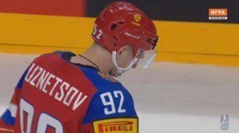 Сборная России по хоккею проиграла команде США в последнем матче группового раунда чемпионата мира