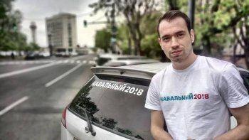 Координатора штаба Навального в Хабаровске задержали сотрудники Центра «Э»