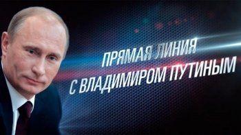 «Прямую линию» с Владимиром Путиным отрепетировали в пансионате при Управлении делами президента