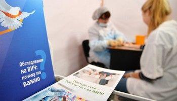 Екатеринбург стал одним из лидеров по распространению ВИЧ