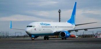 Лоукостеру «Победа» запретили летать за границу